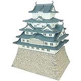さんけい みにちゅあーとキット 名城シリーズ 1/300 国宝 姫路城 ペーパークラフト MK04-07
