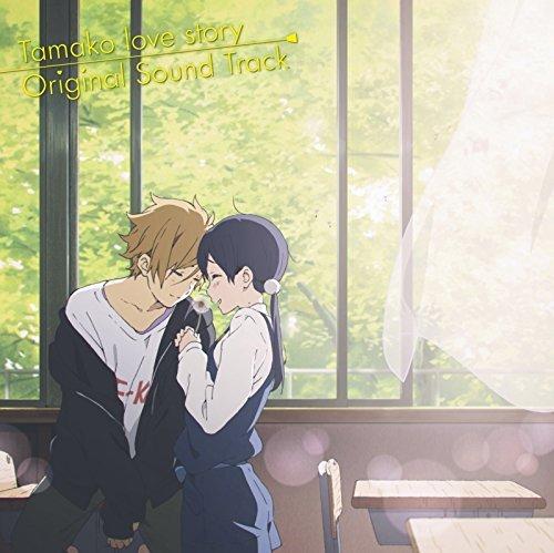 TAMAKO LOVE STORY ORIGINAL SOUNDTRACK by Tomoko Kataoka (2014-07-16)