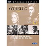 Othello [The Tragedy of Othello: The Moor of Venice] by Orson Welles - Import, All Regions