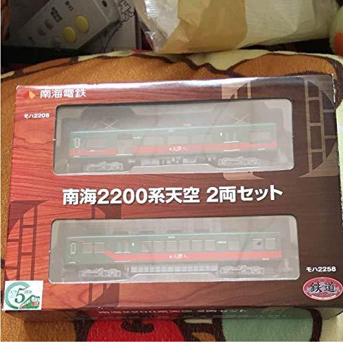 鉄道コレクション 南海電車2200系天空2両セット B07SPLZ3PR