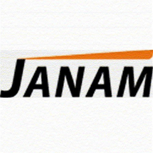 Janam CC-P-001S Janam, Accessory, Serial Cable Cup Assembly For Xp20; Power Supply Ac-Xp-1 Is Required To Charge A Device; Replaces Sc-Xp-1 by JANAM (Image #1)