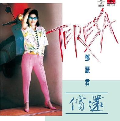 TERESA TENG - Chang Huan