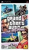 Grand Theft Auto: Vice City Stories [Japan