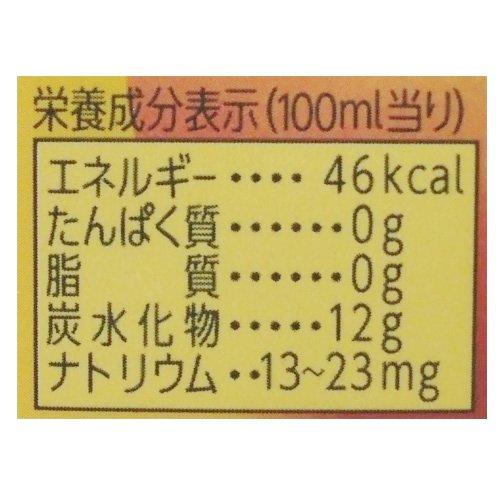 250mlX24 this Bayarisu melt mixed fruit by Asahi (Image #1)