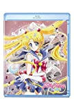 Sailor Moon Crystal: Set 1