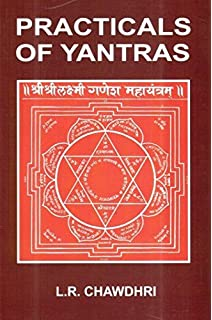 Buy Mantra Tantra Yantra Book Online at Low Prices in India | Mantra
