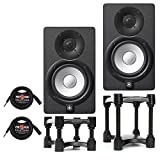 Yamaha HS5 5'' Studio Monitors in Black (Pair) with a Pair of IsoAcoustic L8R155 Monitor Stands