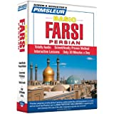 Pimsleur Farsi Persian Basic Course - Level 1 Lessons 1-10 CD: Learn to Speak and Understand Farsi Persian with Pimsleur Language Programs