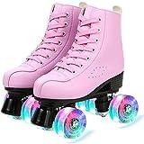 N/J Women's Roller Skates Pu Leather High-Top