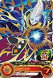 スーパードラゴンボールヒーローズ/UM5-058 ウイス R