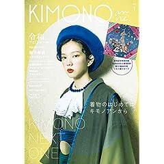 KIMONOanne. 表紙画像