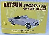 1967 1/2 REPRINT Datsun Roadster Owner's Manual