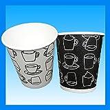 発泡耐熱紙コップ「カフェモダンN」 8オンス 250ml 2色アソート(白/黒)計50個【D2-3】