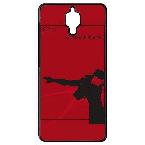 Carcasa Xiaomi Mi 4 Scryed Kazuma torisuna: Amazon.es ...
