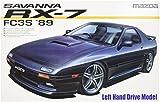 aoshima models - Aoshima 1/24 #71 Savanna RX-7 '89 LH Drive AOS38208