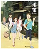 Animation - Hyouka Vol.1 (DVD+CD) [Japan LTD DVD] KABA-10086