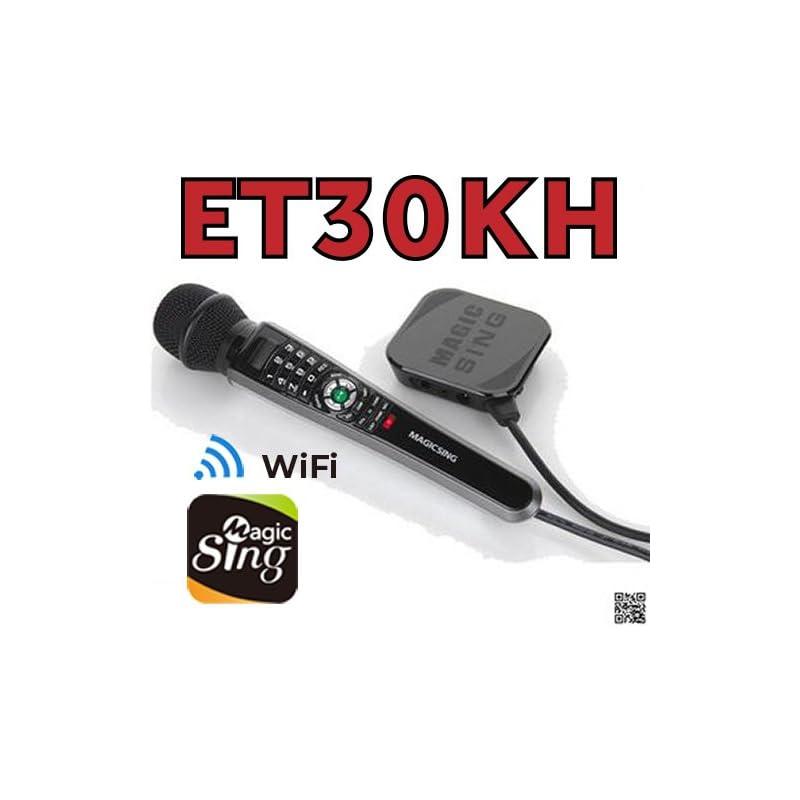2017-magic-sing-et30kh-wifi-karaoke