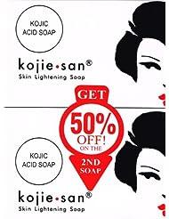 Kojie-san Skin Lightening Soap 135g X 20 Pcs/Kojie-san 美白石鹸 135g 20個入りお買得セット