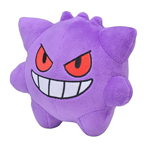 Pokemon Center Original Pokemon Dolls Gengar (Gangar) 526-241845 (Pokemon Gengar Toy)