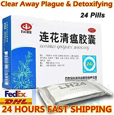 24pills 以岭连花清瘟胶囊 YILING Lianhua Qingwen Jiaonang China Herb Remedy Capsule 24Pills//Box
