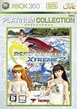 デッド オア アライブ エクストリーム2 Xbox 360 プラチナコレクション