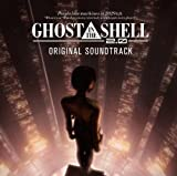 Ghost in the Shell 2.0 Soundtrack [Japanese Edition]