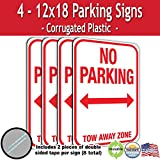 No Parking Tow Away Zone Corrugated Plastic Sign with Double Sided Tape (4)
