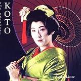 Japanese Koto by Ayako Lister
