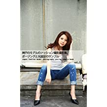 japan fashion model book: kobe japanese cute girl photo book kobenomodelnofashionsatueinosyasinsyuudesu (JaiGuruBooks) (Japanese Edition)