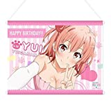 But a romantic comedy my youth is wrong. YUI months Beach result clothing Birthday Celebration B3 tapestry