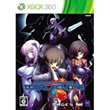 Muv-Luv Alternative: Total Eclipse [Regular Edition] [Japan Import] by 5pb