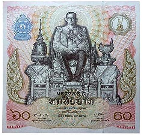 IMPACTO COLECCIONABLES Billetes Antiguos - Billetes del Mundo - Tailandia, el Billete Cuadrado: Amazon.es: Juguetes y juegos