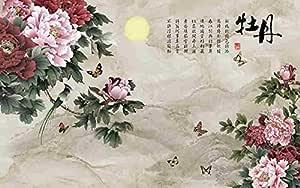 Print.ElMosekar MDF Wallpaper 270 centimeters x 330 centimeters , 2725613882093