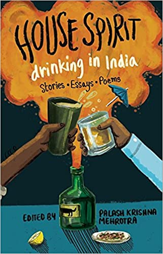 buy house spirit drinking in stories essays poems book  buy house spirit drinking in stories essays poems book online at low prices in house spirit drinking in stories essays