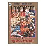 Langrisser 3 - Sega Saturn Strategy Guidebook (1996) ISBN: 4091025633 [Japanese Import]