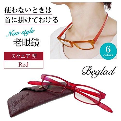 비글래드 (BEGLAD)  색상 : 레드 [사용하지 않는 때는 목에 걸수 있어 편리 , 케이스 포함]  BGE1016RD