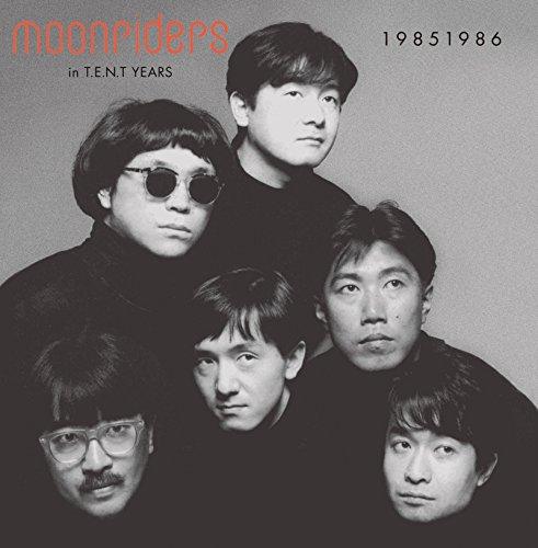 TENTレーベル 30th Anniversary MOONRIDERS IN T.E.N.T YEARS 19851986 [DVD] B01B4GD6G8