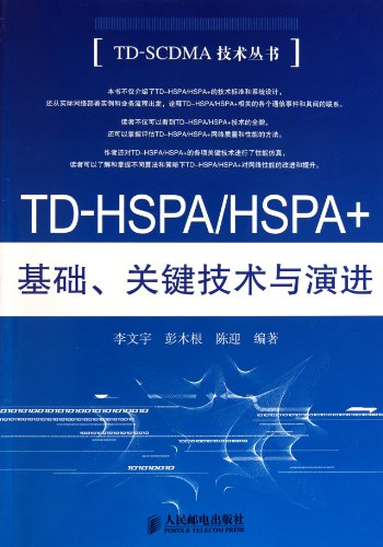 Foundation, Key Technology and Evolution of TD-HSPA-HSPA+ (Chinese Edition)