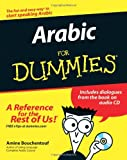 : Arabic For Dummies