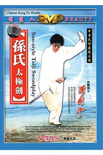 (Sun-style Taiji Sword     _)