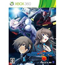 Muv-Luv Alternative: Total Eclipse [Limited Edition] [Japan Import]