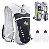 JEELAD Running Hydration Pack Backpack Hydration Vest for Marathon Running Race Cycling (Grey (5.5L), with 2 Water Bottles) Review
