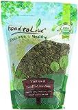 Food To Live ® Organic Pepitas / Pumpkin Seeds (Raw, No Shell) (2 Pounds)