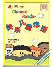 My First Chinese Reader