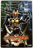 Masked Rider Agito underlay [Agito & Gills & G3]