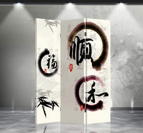 Asian Home Double Sided Canvas Screen Room Divider – Chinese Calligraphy