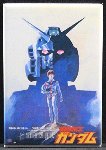 Mobile Suit Gundam Refrigerator (Gundam Magnet)