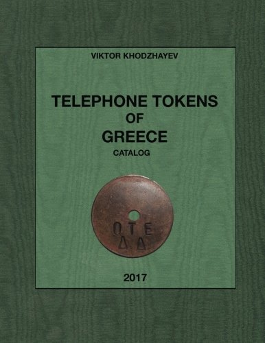 Telephone Tokens of Greece. Catalog.