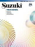 Suzuki Violin School Violin Part Volume 4 (with CD)