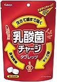 カバヤ 乳酸菌チャージタブレッツ 60g×6袋
